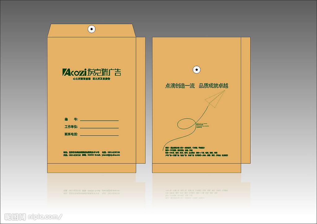 大号档案袋、材质各异、彩色bobapp苹果下载地址 工艺多、价格低